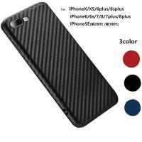 スマホケース ソフト TPU カーボン柄 iPhone6s ケース iPhone6カバー iphon...