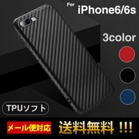 iPhone6sケース iphone6ケース iPhone6sカバー ソフトケース アイフォンケース...