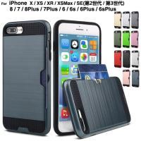 スマホケース スマホカバー おしゃれ iPhoneX ケース iPhone7 ケース iphone8...
