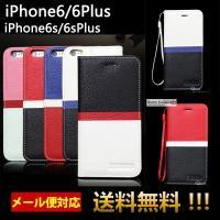 ●キーワード iPhone6ケース手帳型 iPhone6s ケース レザー携帯カバー iPhone6...