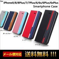 iPhone6s ケース 手帳型 iphone6 ケース 手帳 iphone6sケース おしゃれ i...