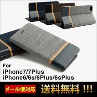 ●キーワード iPhone6ケース手帳型 iPhone6sPlusケース iPhone6ケース iP...
