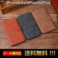 iPhone6ケース手帳型 iPhone6s ケース iPhone6ケース iPhone6sPLUS...