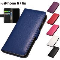 iPhone6s ケース 手帳型 iphone6 ケース 手帳 レザーケース iphone6sケース...