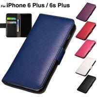 ●キーワード iPhone6s Plus iPhone 6s Plus ケース iPhone6 Pl...