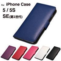 iPhone SE ケース 手帳 iPhone5s ケース iPhone5 ケース 手帳型 レザー ...