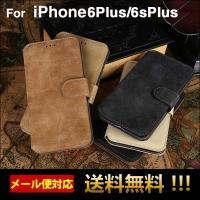 ●キーワード アイフォン6sPlus アイホン6プラスケース iPhone6sPlusケース 手帳型...
