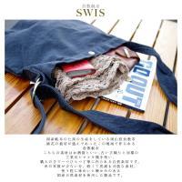 VDLC 舟形トートバッグ Sサイズ 丈夫で軽くお洗濯も可能な倉敷帆布