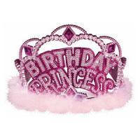 お誕生日にはプリンセスになりましょう♪ 年に1回の特別な日にはかわいいティアラをかぶってお姫様気分で...