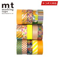 大人気のマスキングテープ「mt」から、元気なビタミンカラーのマステを10個集めた限定セット! 10巻...