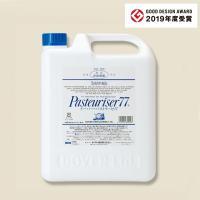 ドーバー パストリーゼ77 注ぎ口付き(5L) 詰め替え用 除菌スプレー【沖縄県は別途送料2030円追加となります】