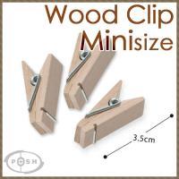 ナチュラルな木製のクロスピンです♪ メモや書類を挟んだり、木製洗濯ばさみとして使ったり、ラッピングに...