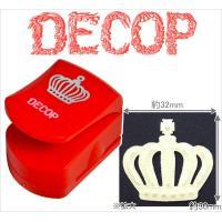 DECOP デコップ クラフトパンチ エンボスパンチ  クラウン DP32