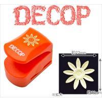 DECOP デコップ クラフトパンチ エンボスパンチ サンフラワースモール DP25