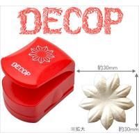 DECOP デコップ クラフトパンチ エンボスパンチ  ガザニア DP32