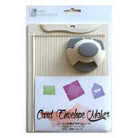 封筒とカード作りに大変便利なパンチボードです。  使い方は作りたい封筒のサイズに合わせて紙をカットし...