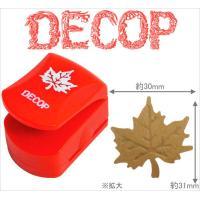 DECOP デコップ クラフトパンチ エンボスパンチ メイプル DP32