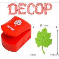 DECOP デコップ クラフトパンチ エンボスパンチ ホーソン DP32