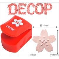 DECOP デコップ クラフトパンチ エンボスパンチ さくら DP32