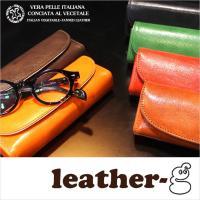 イタリア革ならではの高級感♪ シンプルで上品なデザインです。 レンズを傷つけない起毛素材を内側に使用...