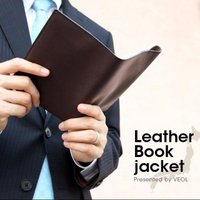 本革を全面に一枚革を使用した飽きのこないスタイリッシュなビジネス仕様の高級ブックカバー(文庫本サイズ...