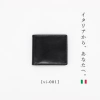 イタリア・トスカーナの革使用。イタリアンレザーならではの光沢感、そして独特のしっとりした感触、薄く自...