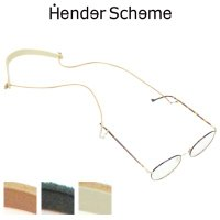 エンダースキーマ Hender Scheme グラスコード glass code ES-RC-GC