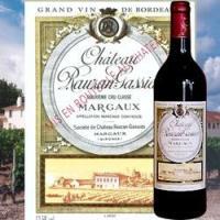 シャトー・ローザン・ガシー 2013年 フランス ボルドー 赤ワイン