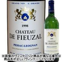 シャトー・ド・フューザル・ブラン 2013年 フランス ボルドー 白ワイン