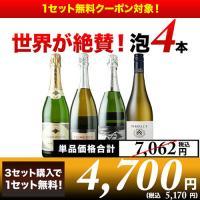 2セット注文で送料無料★9周年SALE特価〜3/25(日)23:59迄