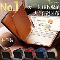 財布 メンズ 二つ折り 本革 カード 18枚収納 Le sourire