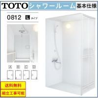 【基本仕様】 床:カラリ床(ホワイト) 壁:HQパネル(ベーシスホワイト) ドア:W800折戸 換気...