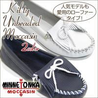 ミネトンカ 靴 フラットシューズ MINNETONKA, 「MINNETONKA(ミネトンカ)」は1...