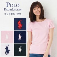 ★2016春夏新作★ ポロラルフローレン POLO RALPH LAUREN Tシャツ 伸縮性のある...