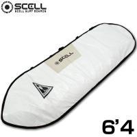 サーフボード ハードケース サーフボードケース6'4 ショートボード アイボリー ホワイト SCELL サーフィン
