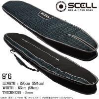 サーフボード ケース ハードケース 9'6 ブルー ロングボード トラベルケース サーフィン SCELL