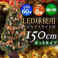 こちらの商品は完売いたしました。本年度の再入荷はございません。  クリスマスを演出するアイテムとして...