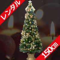 往復送料無料 ワンシーズン貸出しのレンタル クリスマスツリー。グリーンのファイバーツリーに赤と金を基...
