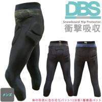 ◆ メンズ スノーボード プロテクター ヒッププロテクター デ.ビ−.エス DBS ロングインナーパ...
