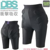 ◆スノーボード プロテクター ヒッププロテクター/ デ.ビ−.エス DBS ショートインナーパンツ ...