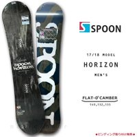◆ SPOON スプーン スノボ 板 単品 メンズ 2017モデル HORIZON イージーフラット...