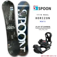 ◆ SPOON スプーン メンズ スノボ 板 バイン 2点 セット HORIZON イージーフラット...