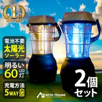 Prairie House●LEDを60灯使用しています。●本体のスイッチを1回押すとLED灯が1列...