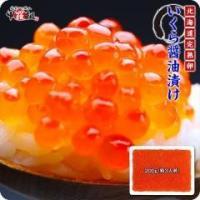 鮭の一大漁場である北海道釧路沖の定置網で漁獲される秋鮭に限定し、いくらの最も美味しい時期である9月〜...