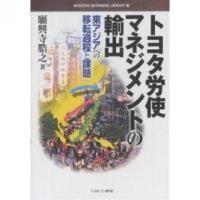 「日本的なるもの」を伝える。文化や習慣を超えて受容されるために不可欠な基本要素を明らかにする。