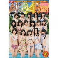 AKB48×沖縄×水着サプライズ国民的アイドル、AKB48グループメンバー80人の水着写真集。先日、...