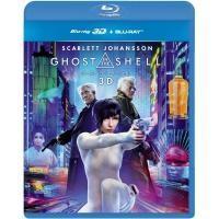 スカーレット・ヨハンソン主演世界が認めた日本原作「ゴースト・イン・ザ・シェル」のハリウッド映画化最新...