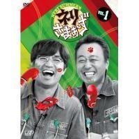 [DVD] Vol.1(DISC 1枚)VPBF-14371POS:4 ¥3,000+税本編約100...