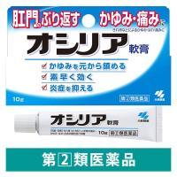 肛門のつらいかゆみをすばやく鎮め、かゆみの元から治す軟膏です。 肛門のつらいかゆみをすばやく鎮め、か...