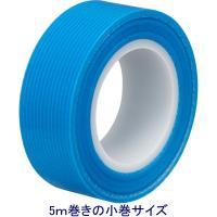 店舗などで便利に使えるキュートな養生テープ。はがしやすいから梱包材の固定に。文字が書けるから分類用の...